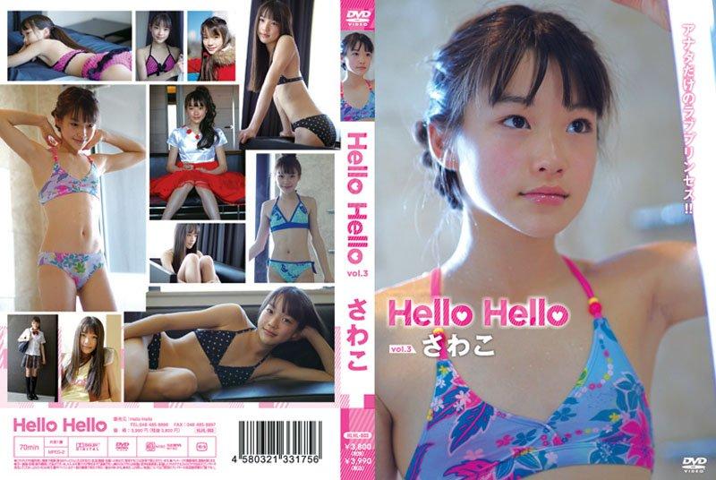 Sawako – Hello Hello Vol.3
