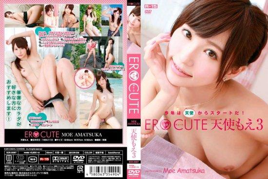 Angel Moe Erotic Cute 3
