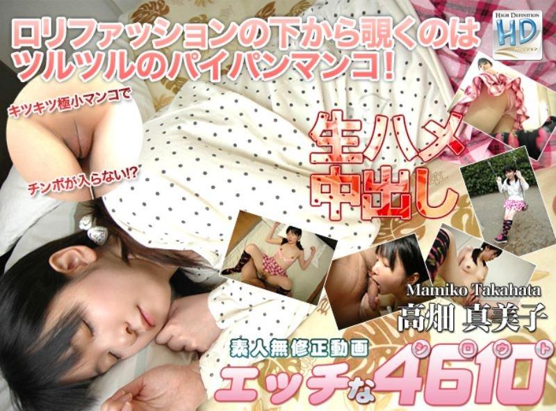 Mamiko Takahata - Child Lolita