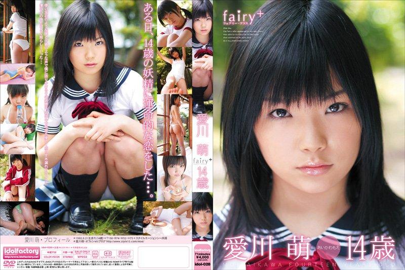 Moe Aikawa - Fairy