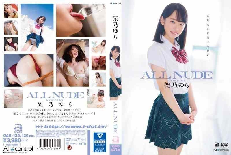 Yura Onno - All Nude