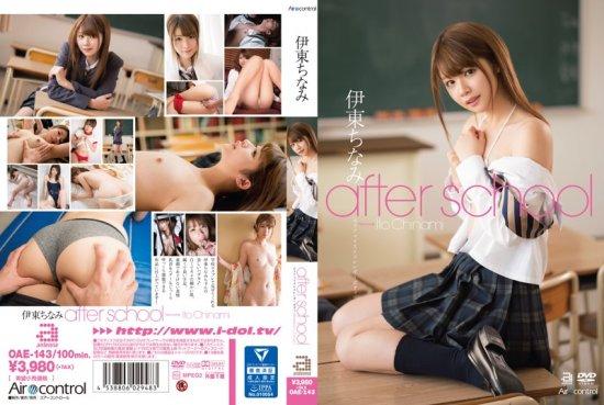 Chinami Ito - After School