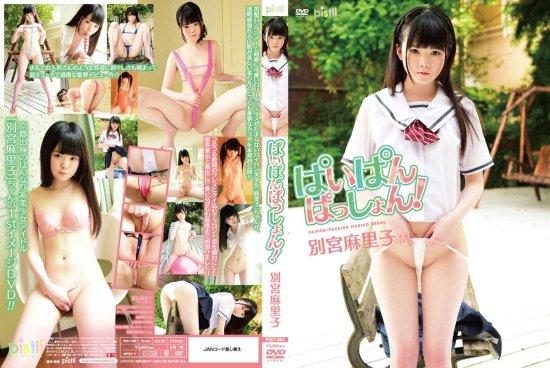 Mariko Betsumiya - Shaved Pussy Passion